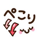 シンプル日常♡デカ文字スタンプ(個別スタンプ:7)