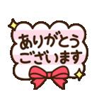シンプル日常♡デカ文字スタンプ(個別スタンプ:8)