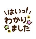 シンプル日常♡デカ文字スタンプ(個別スタンプ:11)