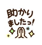 シンプル日常♡デカ文字スタンプ(個別スタンプ:12)