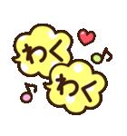 シンプル日常♡デカ文字スタンプ(個別スタンプ:13)