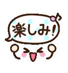 シンプル日常♡デカ文字スタンプ(個別スタンプ:14)