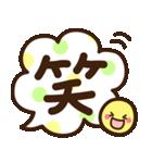 シンプル日常♡デカ文字スタンプ(個別スタンプ:15)