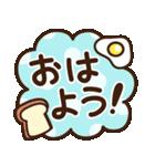 シンプル日常♡デカ文字スタンプ(個別スタンプ:17)