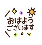 シンプル日常♡デカ文字スタンプ(個別スタンプ:18)
