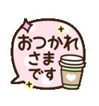 シンプル日常♡デカ文字スタンプ(個別スタンプ:19)