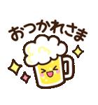 シンプル日常♡デカ文字スタンプ(個別スタンプ:20)