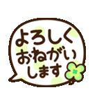 シンプル日常♡デカ文字スタンプ(個別スタンプ:21)