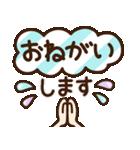 シンプル日常♡デカ文字スタンプ(個別スタンプ:22)