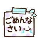 シンプル日常♡デカ文字スタンプ(個別スタンプ:23)