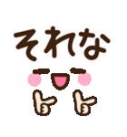 シンプル日常♡デカ文字スタンプ(個別スタンプ:26)