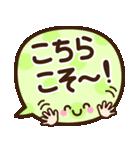 シンプル日常♡デカ文字スタンプ(個別スタンプ:27)