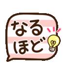 シンプル日常♡デカ文字スタンプ(個別スタンプ:28)