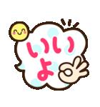 シンプル日常♡デカ文字スタンプ(個別スタンプ:29)