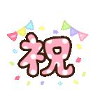 シンプル日常♡デカ文字スタンプ(個別スタンプ:30)