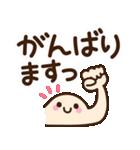 シンプル日常♡デカ文字スタンプ(個別スタンプ:33)