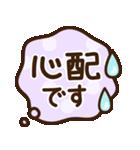 シンプル日常♡デカ文字スタンプ(個別スタンプ:35)