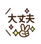 シンプル日常♡デカ文字スタンプ(個別スタンプ:36)