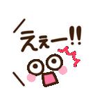 シンプル日常♡デカ文字スタンプ(個別スタンプ:37)