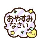 シンプル日常♡デカ文字スタンプ(個別スタンプ:38)