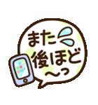 シンプル日常♡デカ文字スタンプ(個別スタンプ:39)