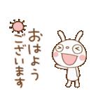 おしゃかわ♡ふんわかウサギ(個別スタンプ:1)