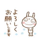 おしゃかわ♡ふんわかウサギ(個別スタンプ:2)