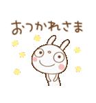 おしゃかわ♡ふんわかウサギ(個別スタンプ:3)