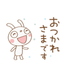 おしゃかわ♡ふんわかウサギ(個別スタンプ:4)