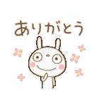 おしゃかわ♡ふんわかウサギ(個別スタンプ:5)