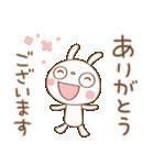 おしゃかわ♡ふんわかウサギ(個別スタンプ:6)