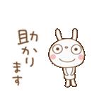 おしゃかわ♡ふんわかウサギ(個別スタンプ:7)