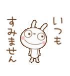 おしゃかわ♡ふんわかウサギ(個別スタンプ:8)