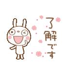 おしゃかわ♡ふんわかウサギ(個別スタンプ:9)