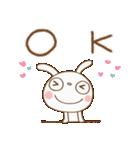 おしゃかわ♡ふんわかウサギ(個別スタンプ:10)