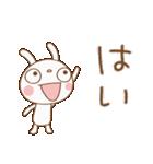 おしゃかわ♡ふんわかウサギ(個別スタンプ:11)