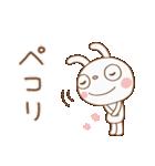 おしゃかわ♡ふんわかウサギ(個別スタンプ:12)