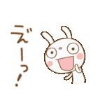 おしゃかわ♡ふんわかウサギ(個別スタンプ:13)
