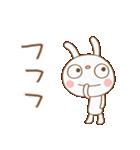 おしゃかわ♡ふんわかウサギ(個別スタンプ:14)