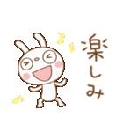 おしゃかわ♡ふんわかウサギ(個別スタンプ:15)