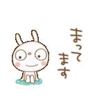 おしゃかわ♡ふんわかウサギ(個別スタンプ:16)