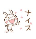 おしゃかわ♡ふんわかウサギ(個別スタンプ:17)