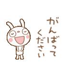 おしゃかわ♡ふんわかウサギ(個別スタンプ:18)