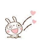 おしゃかわ♡ふんわかウサギ(個別スタンプ:19)