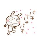 おしゃかわ♡ふんわかウサギ(個別スタンプ:20)