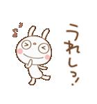 おしゃかわ♡ふんわかウサギ(個別スタンプ:21)