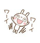 おしゃかわ♡ふんわかウサギ(個別スタンプ:22)