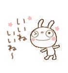おしゃかわ♡ふんわかウサギ(個別スタンプ:23)