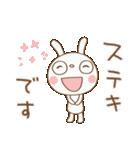 おしゃかわ♡ふんわかウサギ(個別スタンプ:24)