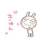 おしゃかわ♡ふんわかウサギ(個別スタンプ:25)